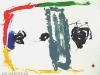 Ланцев Алексей. Созвездие 2, 2006. 80х100, холст, акрил